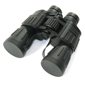 Fast Focus Marine Binoculars - 7x50 Magnification - Black