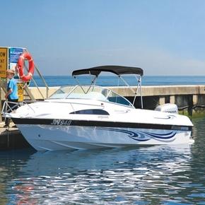 MA090-3BK Grey Bimini Top for Boats - Mounting Width 1.9m-2.1m