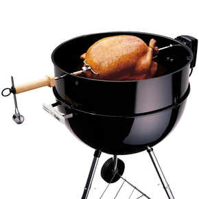 #8493 Charcoal Barbecue BBQ Rotisserie - 57cm models