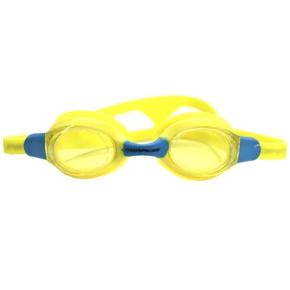 Slide Kids Swimming Goggles - Yellow