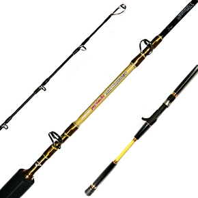 "Enchanter Special Boat 300B 200-350g 5'3"" Jig Rod, PE3-6"