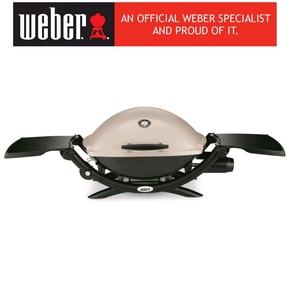 Q Premium Q2200 BBQ - Portable LPG Gas Barbecue / Grill