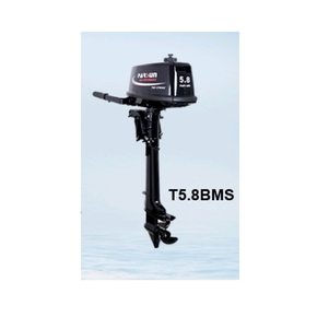 Outboard  5.8hp Short Shaft - 2 Stroke