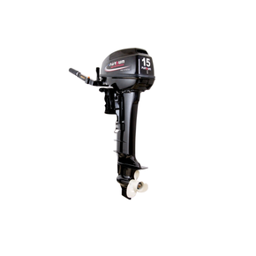 Outboard 15hp Short Shaft - 2 Stroke