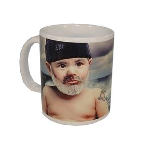 Born To Fish - Kuminator Baby Mug