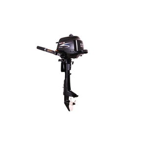 Outboard  2.6hp Short Shaft - 4 Stroke