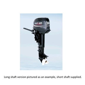 Outboard 30hp Short Shaft - 2 Stroke