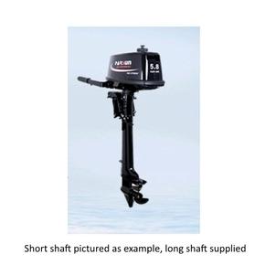 Outboard  5.8hp Long Shaft - 2 Stroke