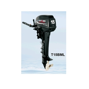 Outboard 15hp Long Shaft - 2 Stroke - Front Gear Shift