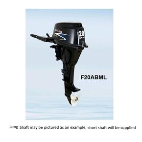 Outboard 20hp Short Shaft - 4 Stroke - Front Gear Shift
