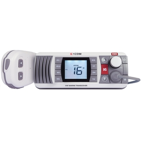 GX700W VHF Fixed Waterproof Marine Radio - White