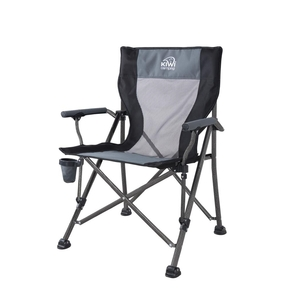 Chillax 150kg Folding Camping Chair
