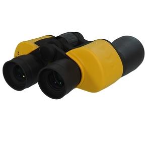 7x50 Marine Bak 4 Waterproof Binoculars - Fast Focus