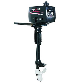 Outboard  2.6hp Short Shaft 2 Stroke - Snap Off Cover - Twist Throttle