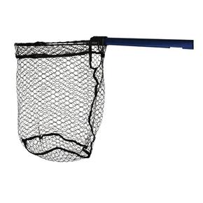Telescopic Folding Landing Net 50-120cm Fish Friendly