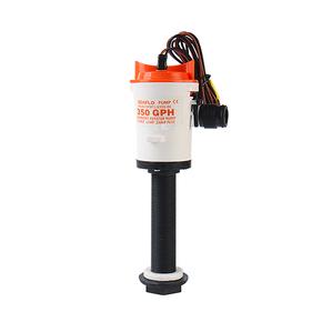 Straight Live Bait Pump - 12v / 350 GPH