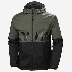 Amaze Waterproof Jacket - Green/Black
