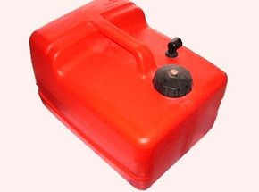 12L Portable Outboard Motor Fuel Tank