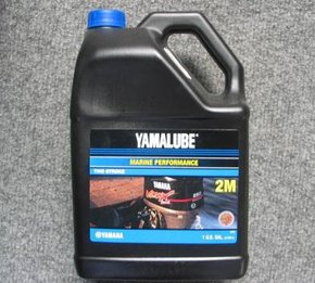 2 Stroke Outboard Motor Oil- 3.78 Litres