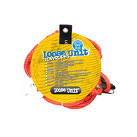 Deluxe HD Water Ski Tow/Bridle XL