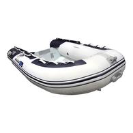 Inflatable Alloy Rigid Hull RIB - 2.40m White/Navy