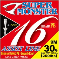 Super Monster Assist Line (cord)