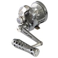 Powerspell PE8 Lever Drag Jigging Reel Grey/Silver