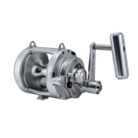 ATD 50W Overhead Lever Drag Reel