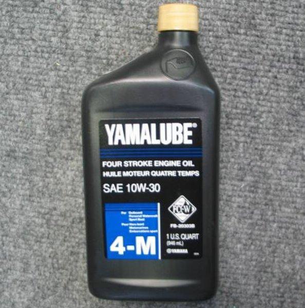 4 Stroke Outboard Motor Oil- 946Ml (Sae 10W-40)   Smart